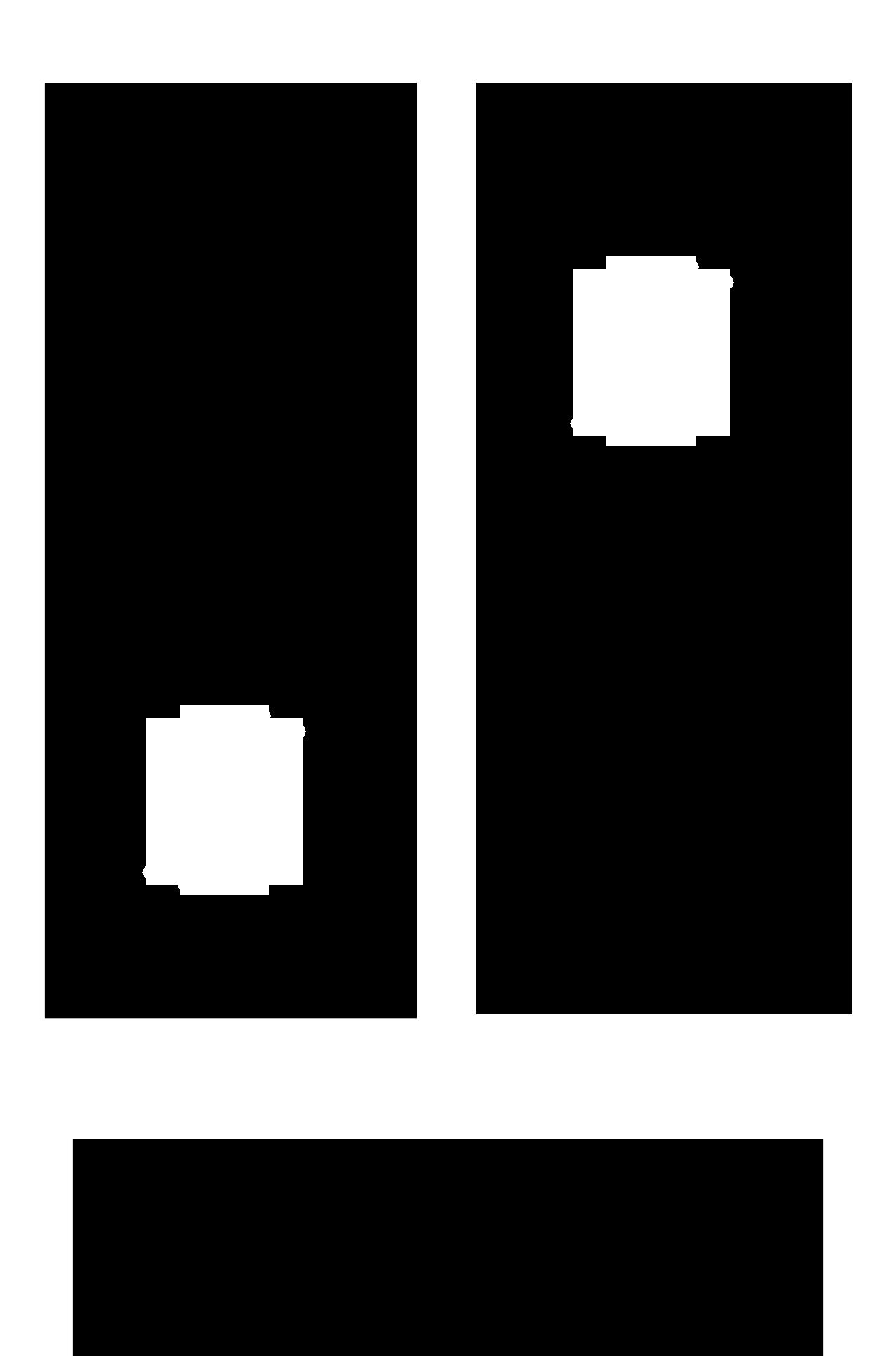 Vitrinas